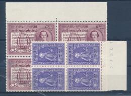 RUANDA URUNDI 1956 ISSUE COB 200/201 MNH - 1948-61: Nuevos