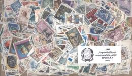 ITALIA 1000 FRANCOBOLLI DIFFERENTI SOLO COMMEMORATIVI (2157) - Italia