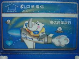 Taiwan Phonecards: Sunny Bank, #A00A008, Unused - Taiwan (Formosa)