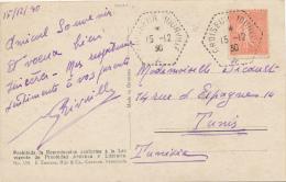 MARCOPHILIE - Double Cachet Du Croiseur Tourville 1930 Sur Une CP De La Guayra (Vénézuela) Expédiée à Tunis - Bateaux