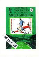 BULGARIA / Bulgarie 1985 FIFA World Cup, Mexico S/S- Used/oblitere (O) - Bulgarije