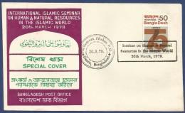 BANGLADESH 1978 MNH SPECIAL COVER INTERNATIONAL ISLAMIC SEMINAR HUMAN NATURAL RESOURCES WORLD - Bangladesch