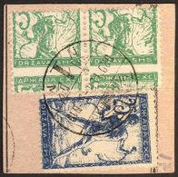 SLOVENIA  - ERROR  PERF.  - VERIGARJI  - ZAGREB  - 1920 - Slovenia