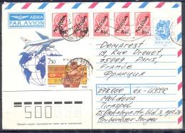 ENTIER Sur LETTRE De Moldovia   TIRASPOL   Le 8 4 1993 Affranchie Avec    6 Timbres Pour PARIS - Moldova