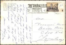 ITALIA - AFFRENCAT.TIMBRO  COMPIUTA PROGRAMMAZIONE - 38 PARALLELO - 1959 - Informática