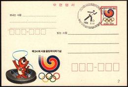 SOUTH KOREA BUSAN 1988 - OLYMPIC GAMES SEOUL ´88 - FOOTBALL - GUDEOG STADIUM POST OFFICE - BLACK POSTMARK - Summer 1988: Seoul