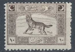 TURKEY IN ASIA 1922 LEGENDARY GREY WOLF SC# 83 FINE OG HR CREASED PAPER - Unused Stamps