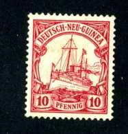 379e  New Guinea 1900  Mi.# 9 Mint* Offers Welcome! - Colonie: Nouvelle Guinée