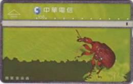 = TAIWAN -  8005  =  MY COLLECTION - Taiwan (Formosa)