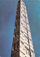 Afrique-Ethiopie ETHIOPIA Solid Granite Obelisk At Axum (Editions:Ethiopian Tourist Organisation Addis Ababa N°70) - Ethiopie
