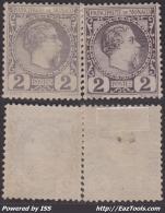 Deux Nuances Du 2c Charles III De 1885 Neufs (*) Et TB  (Y&T N° 2 , Cote *: +164€) - Non Classés