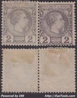 Deux Nuances Du 2c Charles III De 1885 Neufs (*) Et TB  (Y&T N° 2 , Cote *: +164€)