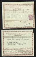Pakistan 2  Union Insurance Co Notice & Receipt  Wtih Revenue Stamp 1966 - Pakistan