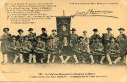 CPA 18 LES MAITRES SONNEURS DE BOURGES EN BERRY SOCIÉTÉ FONDÉE PAR JEAN RAMEAU - Bourges