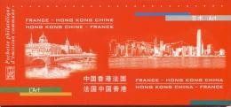 France 2012 - France/Hong Kong China ** (sous Blister) - Souvenir Blocks & Sheetlets
