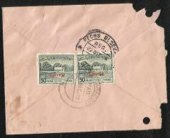 Pakistan Service Postal Stationery Registered Used Cover Service Overprint Stamp - Pakistan