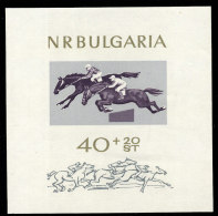 Bulgarie BL 016** -  Sport Hippique 1965 MNH - Hippisme