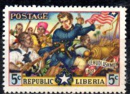 LIBERIA 1949 - 5c. - Jehudi Ashmun And Matilda Newport Defending Stockade  MH - Liberia