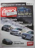 Set Magazines AutoRevu 2009, 2010, 2011,2012 Years - 92 Items, Plus 8 Additional Magazines - Books, Magazines, Comics