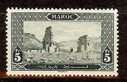 MAROC N° 78 * - Unused Stamps