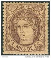 ES103-L2237TVÑ.España.Spain.  Espagne.ALEGORIAS DE ESPAÑA (Ed 103*).con Charnela.MAGNIFICO - Viñetas De Fantasía