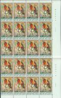 OBP Nr 1674 Veldeel Incl 1674-V - Hojas Completas