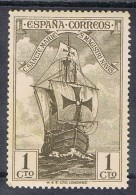 Sello 1 Cto.Descubrimiento America, VARIEDAD Num 531 ** - 1889-1931 Reino: Alfonso XIII