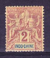 INDOCHINE N°4 Neuf Sans Gomme Def - Indochine (1889-1945)