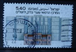 1978 Israel Shaare Zedek Hospital Used/gebruikt/oblitere - Israel