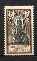 INDE - N° 27(*) - DIEU BRAHMA - India (1892-1954)