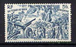 INDE - N° A12* - DU TCHAD AU RHIN / KOUFRA - India (1892-1954)
