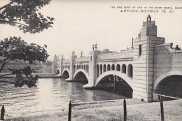 Japan - Osaka - The Fine Sight Of Dam  In The River Dojima - Pont - Osaka