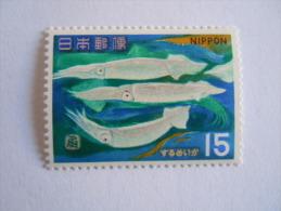Japan Japon Nippon 1966-67  Crustacés Schaaldieren Calmar YV 829C MNH ** - 1926-89 Emperor Hirohito (Showa Era)