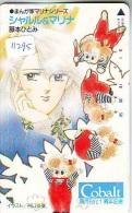 Télécarte Japon * MANGA * COBALT  * ANIMATE * ANIME Japan Phonecard (11.295) TK * Cinema * Film - Film