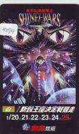 Télécarte Japon * MANGA * SHINEI-WARS * ANIMATE * ANIME Japan Phonecard (11.299) TK * Cinema * Film - Film