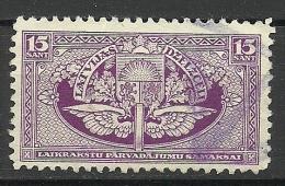 Lettland Latvia 1928 Eisenbahnmarke WZ Swastika Railway Stamp 15 S O - Lettonie