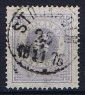 Sweden: 1872 Mi Nr 20 Ac   , Used, Facit 20, Perforation 14 - Zweden
