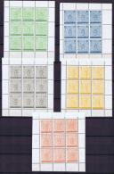 Sweden: 1955 Mi Nr 406 - 410  Facit 471 - 475, MNH/** , 4 Ore Sheet Has Some Bits Of Paper On The Back - Blokken & Velletjes