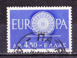 Grecia 1960-Europa -Usato - Usati