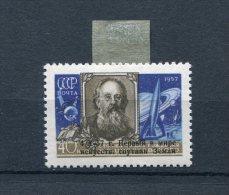 Russia /USSR 1957 Sc 2021 Mi 2026 MH Sputnik Overprint Cv 45 Euro - Unused Stamps