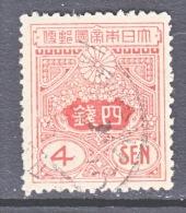 Japan 132   OLD DIE  19mm   (o)  Wmk. 141   1914-25  Issue - Used Stamps