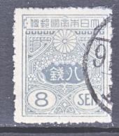 Japan 136   OLD DIE  19mm   (o)  Wmk. 141   1914-25  Issue - Japan