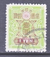 Japan 145   OLD DIE  19mm   (o)  Wmk. 141   1914-25  Issue - Japan