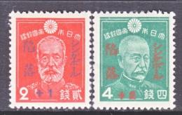 Japan B 4-5  * - 1926-89 Emperor Hirohito (Showa Era)