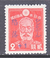 Japan B 4  * - 1926-89 Emperor Hirohito (Showa Era)