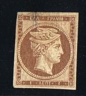 1 Lepton, Brun Bistre Impression Fine  Neuf, Reste De Charnière, Petit Aminci - 1861-86 Gran Hermes