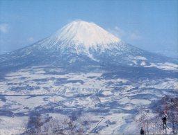 (586) Japan - Mt Yotai - Kyoto
