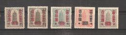 CHINE 1951 Série INCOMPLETE  4 Sur 7  N° 914 (2 Ex.) 915, 916, 917 Neufs Cote / PAYPAL DE PREFERENCE - Neufs