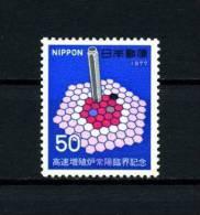 JAPON 1977  N° 1222 ** Neuf = MNH Superbe Réacteur Joyo - Nuovi