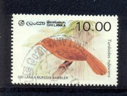 Sri Lanka 1987, Bird, Turdiodes Rufescens, Minr 791-II, Vfu. Cv 3,30 Euro - Sri Lanka (Ceylan) (1948-...)